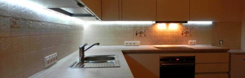 Светодиодная лента на кухню под шкафы: советы по выбору и установке